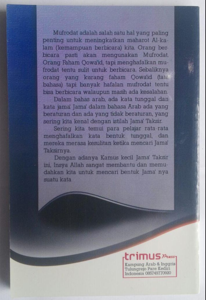 Buku Kamus Jama' Taksir 20,000 cover