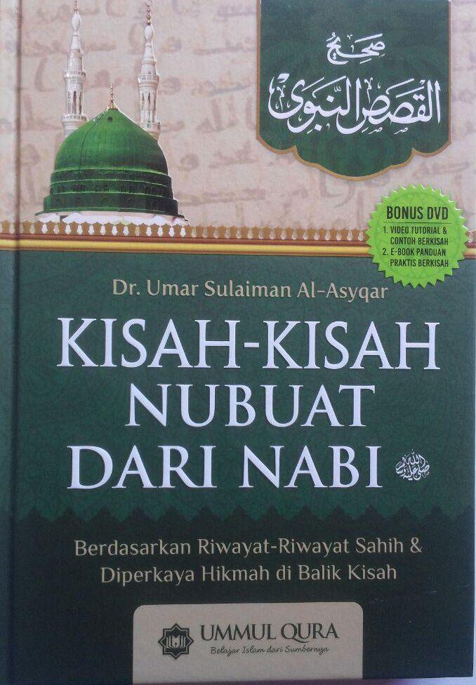 Buku Kisah-Kisah Nubuat Dari Nabi Berdasarkan Riwayat Shahih 120.000 20% 96.000 Ummul Qura Umar Sulaiman Al-Asyqar cover 2