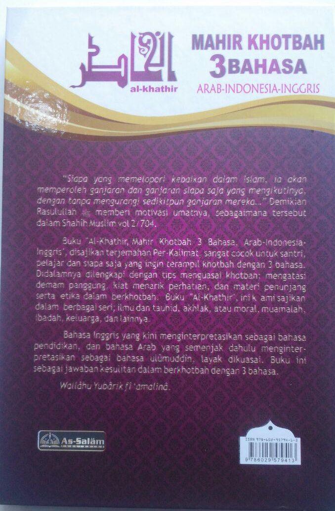 Buku Mahir Khotbah 3 Bahasa Ukuran A5 32.000 15% 27.200 As-Salam Publishing Allamah Al-Qushaim cover