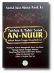 Buku-Tahfidz-Dan-Tafsir-Sur