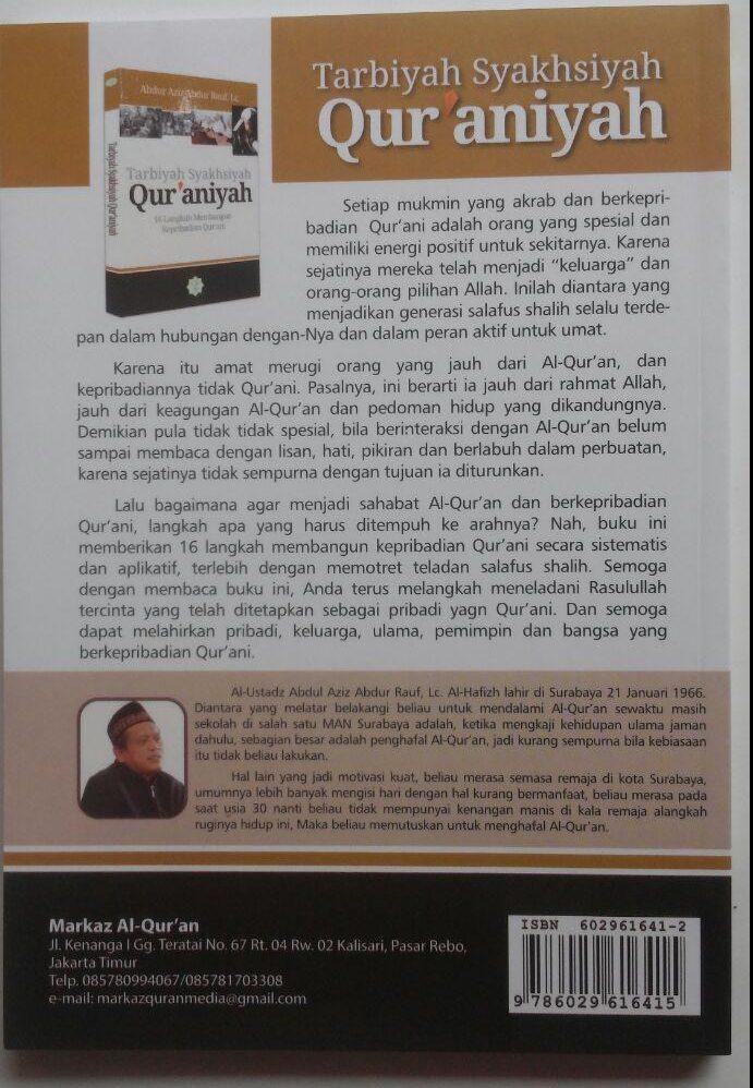 Buku Tarbiyah Syakhsiyah Quraniyah 16 Langkah Membangun 45.000 15% 38.250 Markaz Al-Quran Abdul Aziz Abdur Rauf cover
