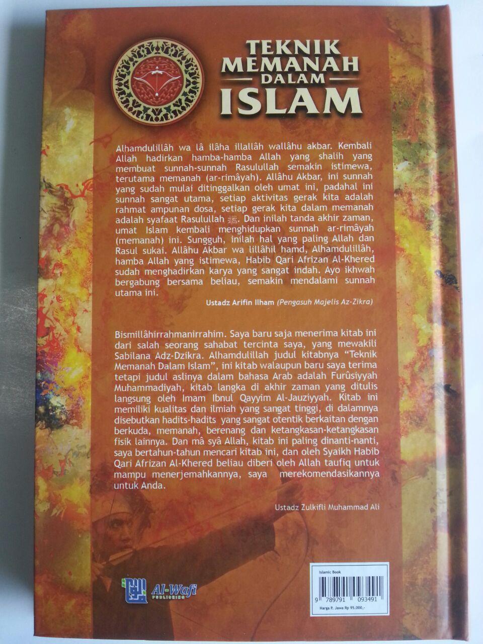 Buku Teknik Memanah Dalam Islam Dan Ketangkasan Lain Bergambar cover