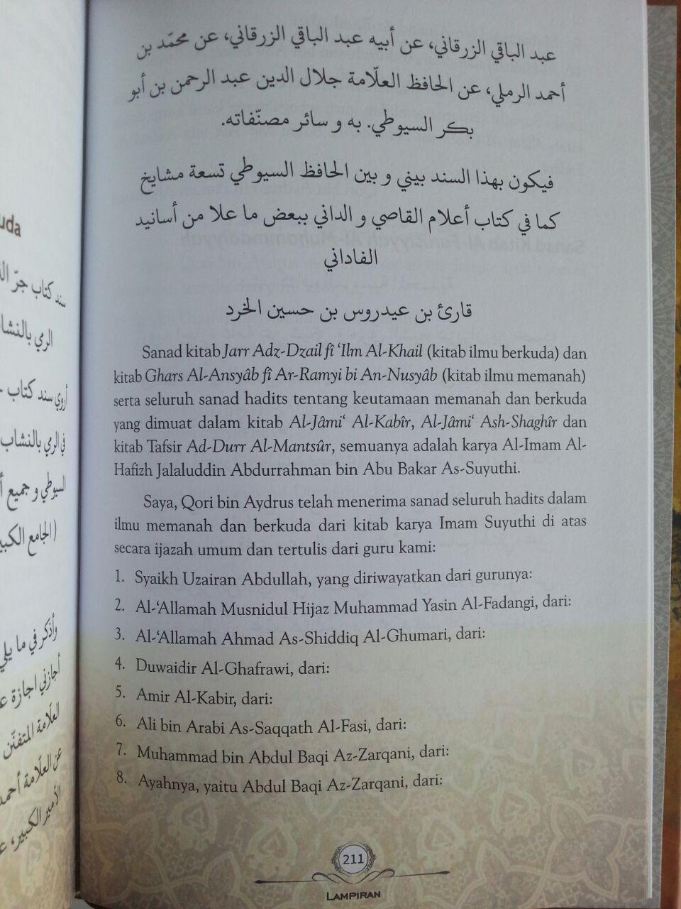 Buku Teknik Memanah Dalam Islam Dan Ketangkasan Lain Bergambar isi