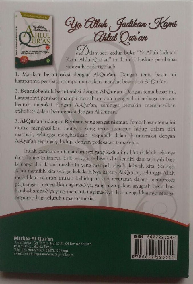 Buku Ya Allah Jadikan Kami Ahlus Quran Kumpulan Motivasi 50.000 20% 40.000 Markaz Al-Quran Abdul Aziz Abdur Rauf cover