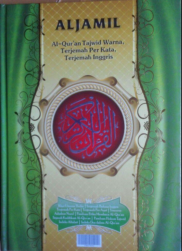 Al-Qur'an Aljamil Tajwid Warna Terjemah Perkata Inggris A4 110.000 15% 93.500 Dar As-Salam cover 2