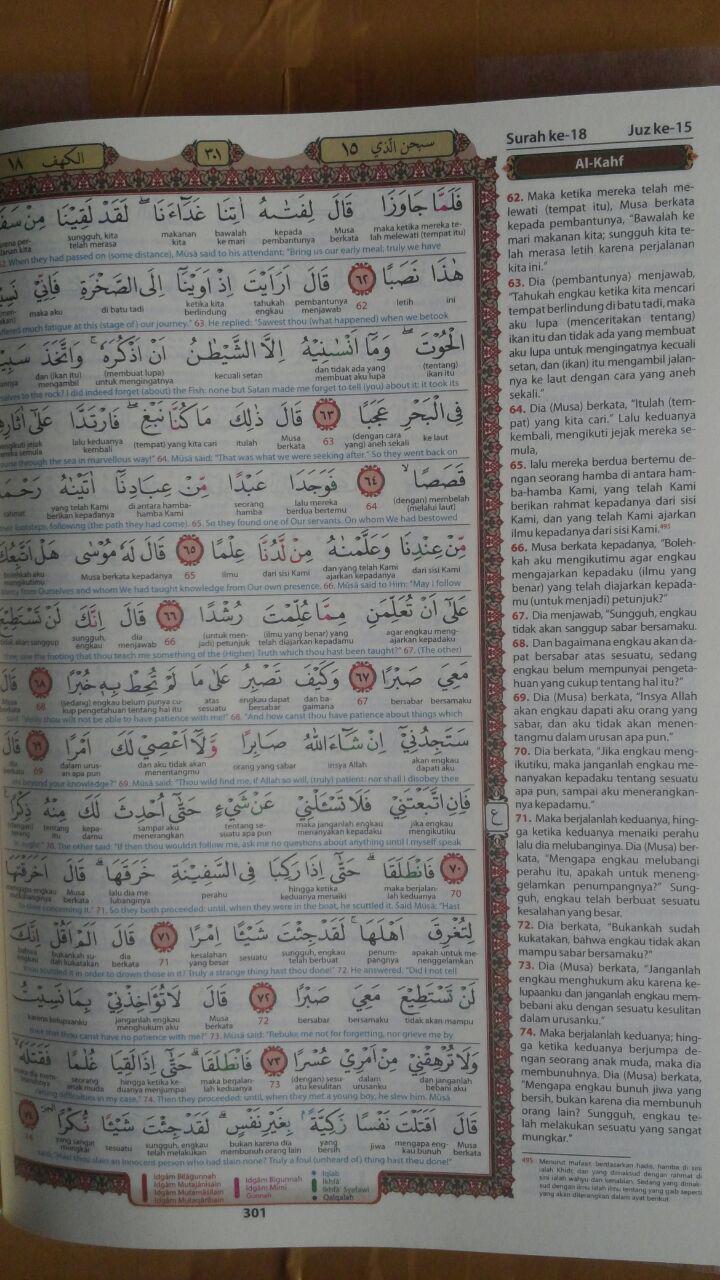 Al-Qur'an Aljamil Tajwid Warna Terjemah Perkata Inggris A4 110.000 15% 93.500 Dar As-Salam isi 3