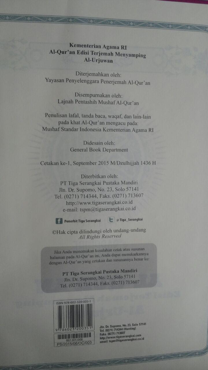 Al-Qur'an Edisi Terjemah Menyamping Al-Urjuwan B5 132,000 15% 112,200 Sapphire isi
