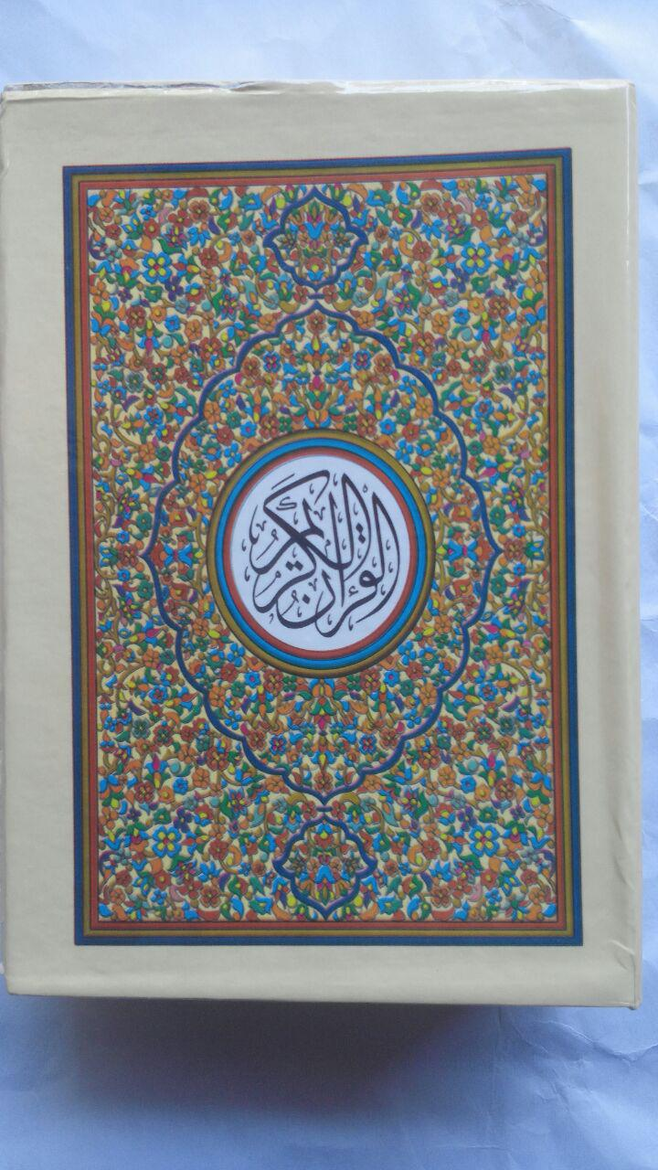 Al-Qur'an Impor Per Juz Tanpa Terjemah Ukuran A6 75,000 10% 67,500 cover