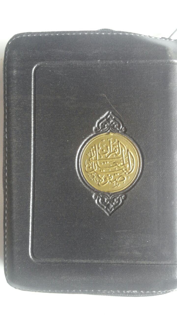 Al-Qur'an Impor Resleting Dengan Tafsir Asbabun Nuzul Arab A6 80,000 10% 72,000 cover