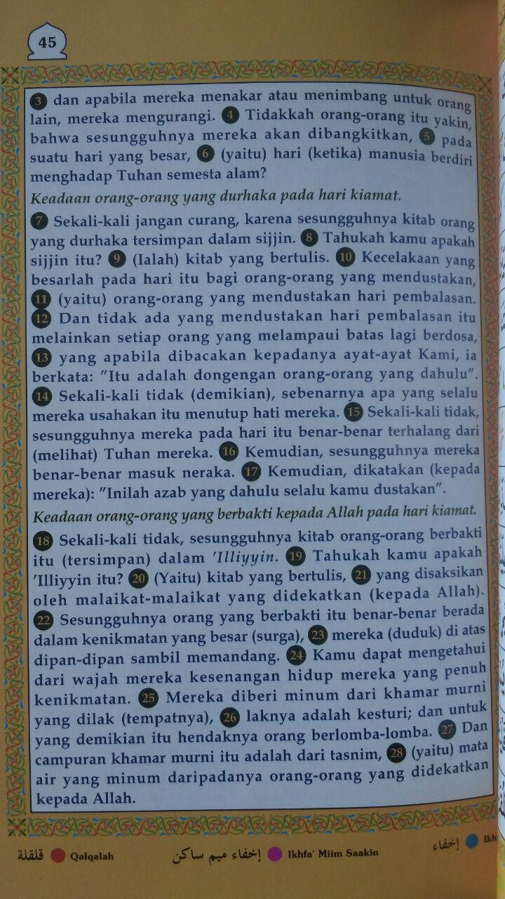 Al-Quran Juz Amma Tajwid At-Tartil Arab-Terjemah 30.000 10% 27.000 Aliyah Yasmin Press isi 2