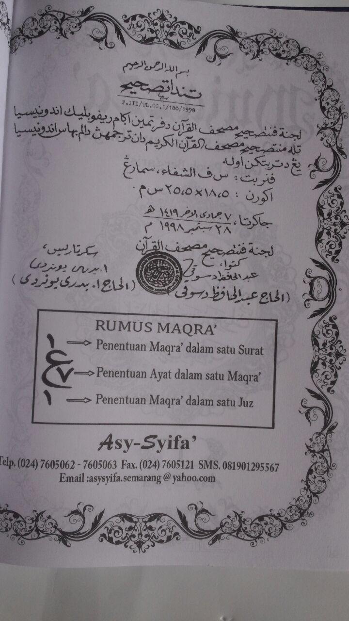 Al-Qur'an Per Juz Mujazza Terjemah Ayat Pojok Garis B5 160.000 10% 144.000 Asy-Syifa' isi 2