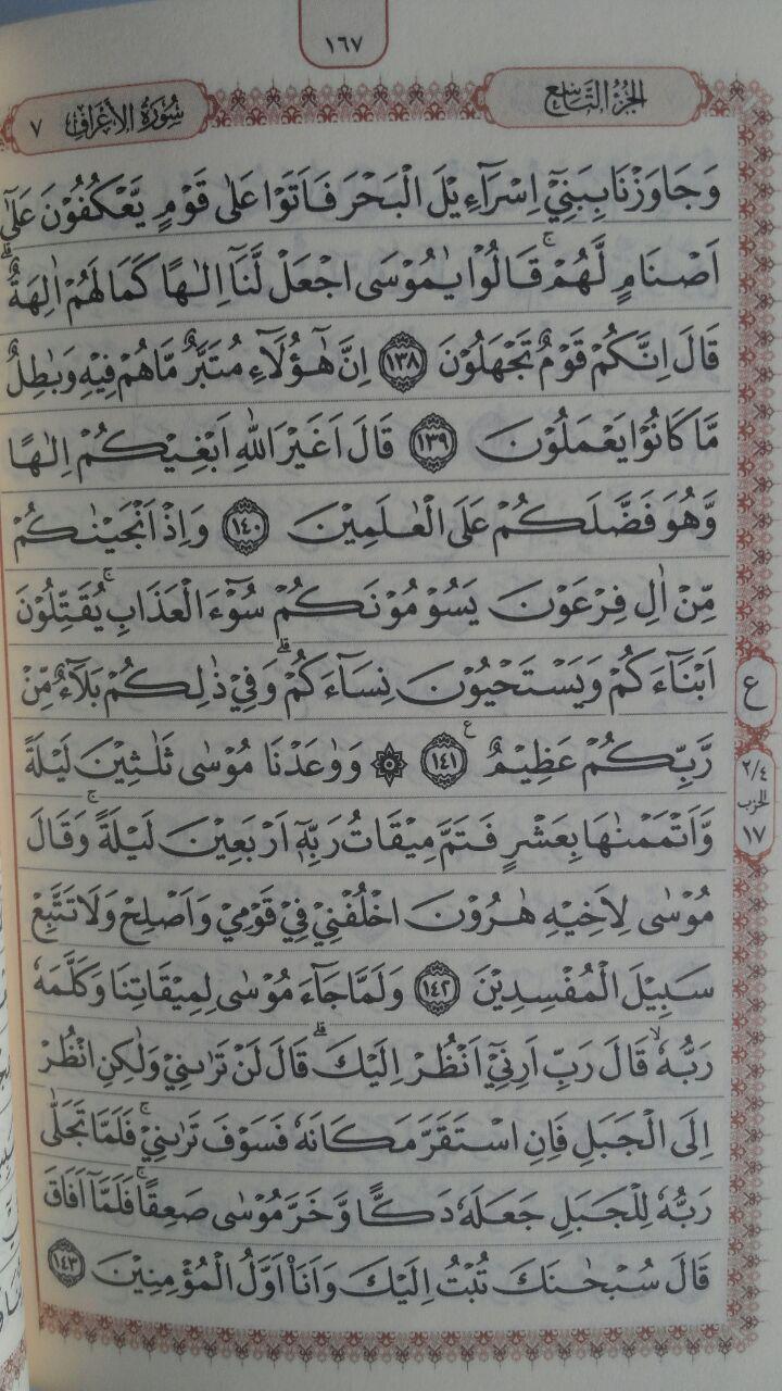 Al-Qur'an Saku Tilawah Tipe Mina Per 5 Juz 69,000 15% 58,650 Sygma Publishing isi