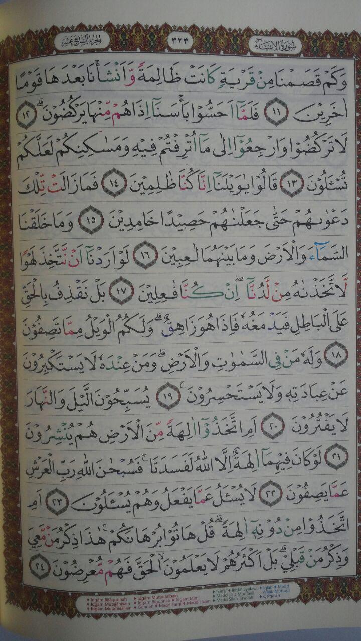 Al-Qur'an Tajwid Warna Tanpa Terjemah As-Samad A5 60,000 15% 51,000 Samad isi 2