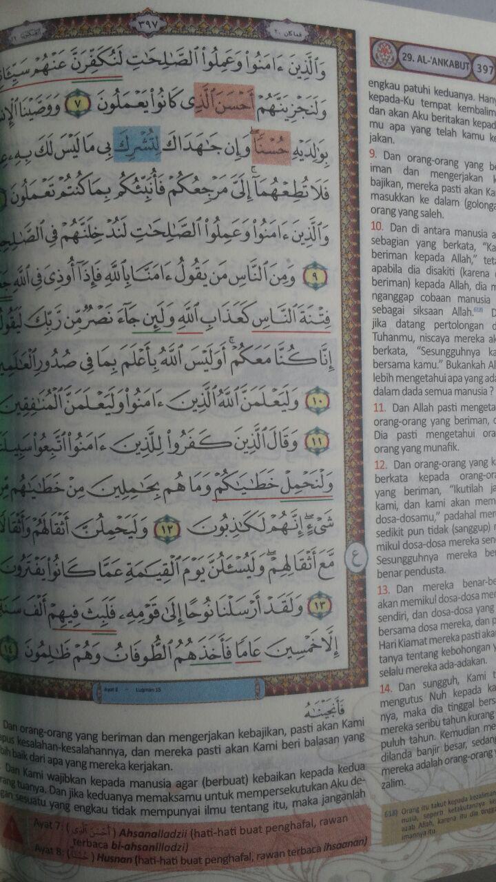 Al-Qur'an Terjemah Ash-Shahib Ukuran A6 75.000 15% 63.750 Hilal Media isi 2