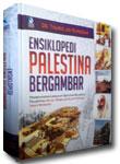 Buku-Ensiklopedi-Palestin1