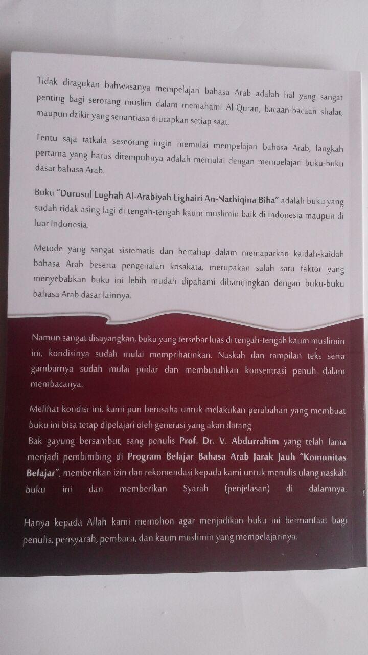 Buku Panduan Durus Lughah 1 Syarah Durusul Lughah 90,000 10% 81,000 Komunitas Belajar cover