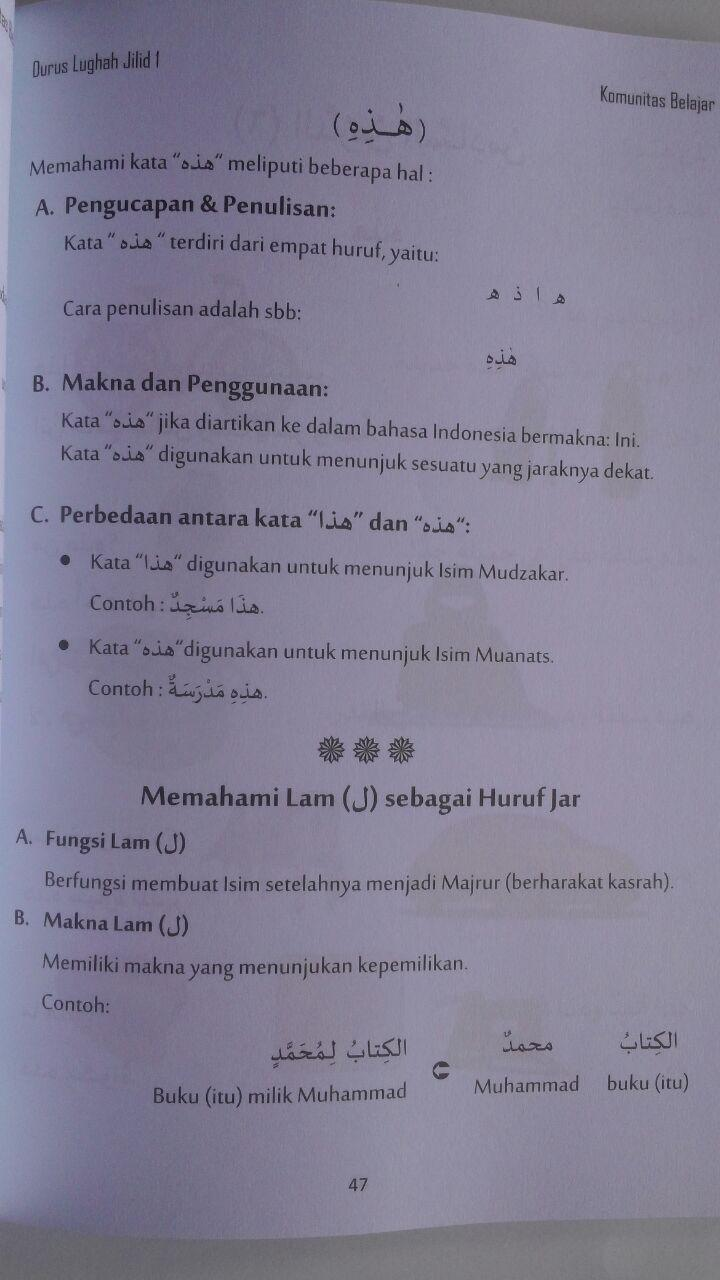 Buku Panduan Durus Lughah 1 Syarah Durusul Lughah 90,000 10% 81,000 Komunitas Belajar isi 2