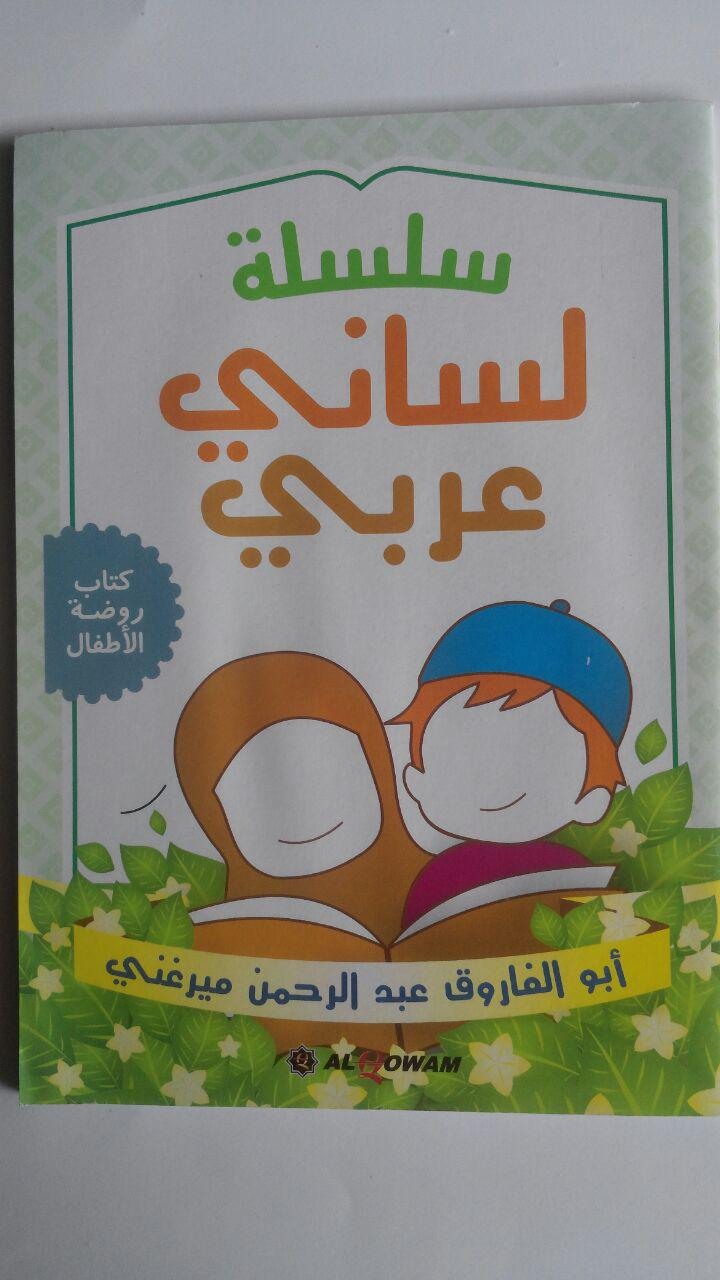 Kitab Silsilah Lisaniy Arabiy Raudhatul Athfal 12,000 15% 10,200 Al-Qowam Abul Faruq Abdurrahman cover 2