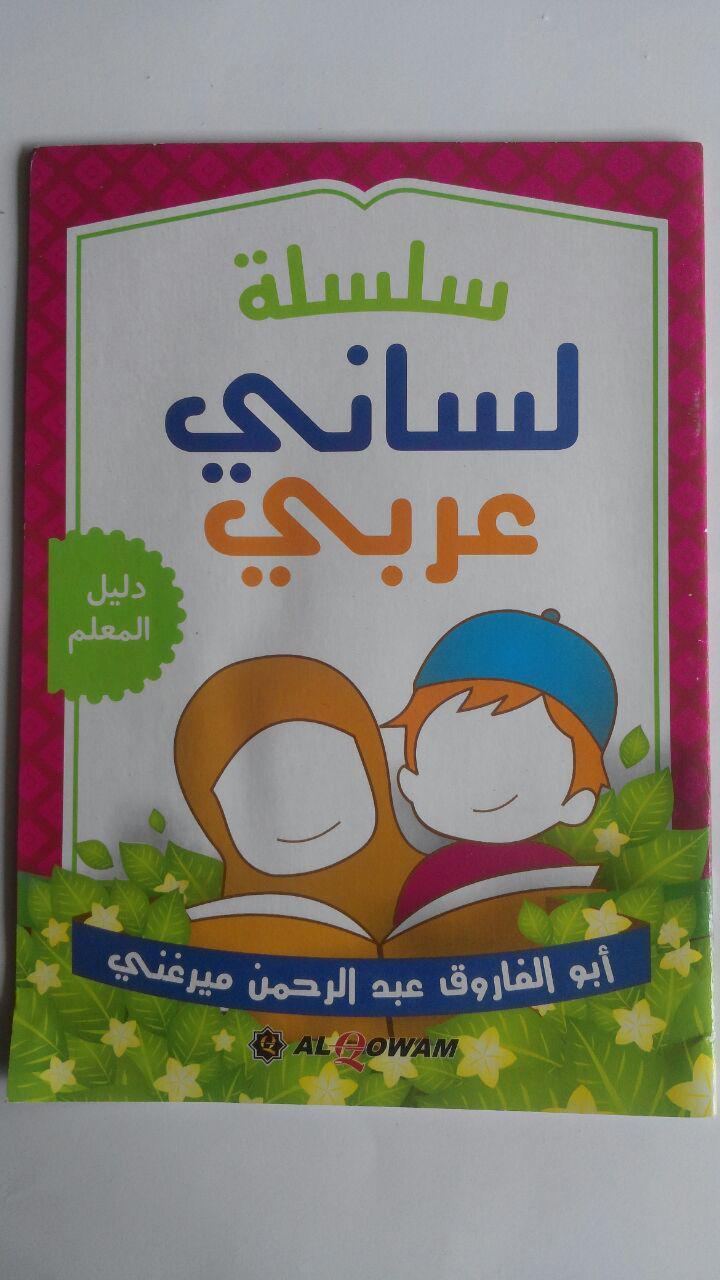 kitab Silsilah Lisaniy Arabiy Muallim 8,000 15% 6,800 Al-Qowam Abul Faruq Abdurrahman cover 2