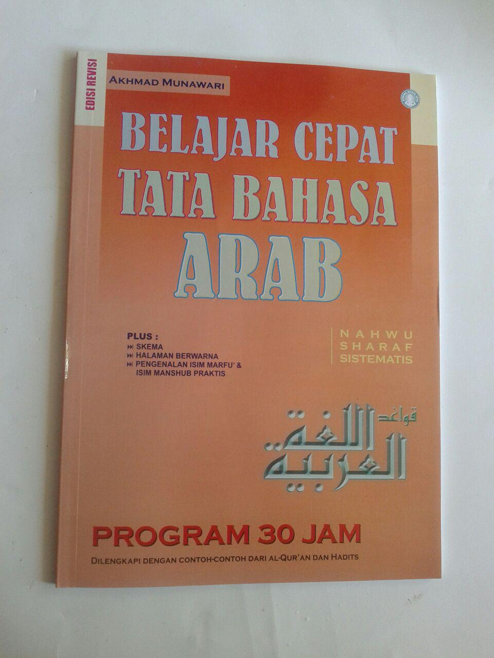 Buku Belajar Cepat Tata Bahasa Arab Plus cover 2