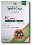 Buku-Kamus-Durusul-Lughah-J