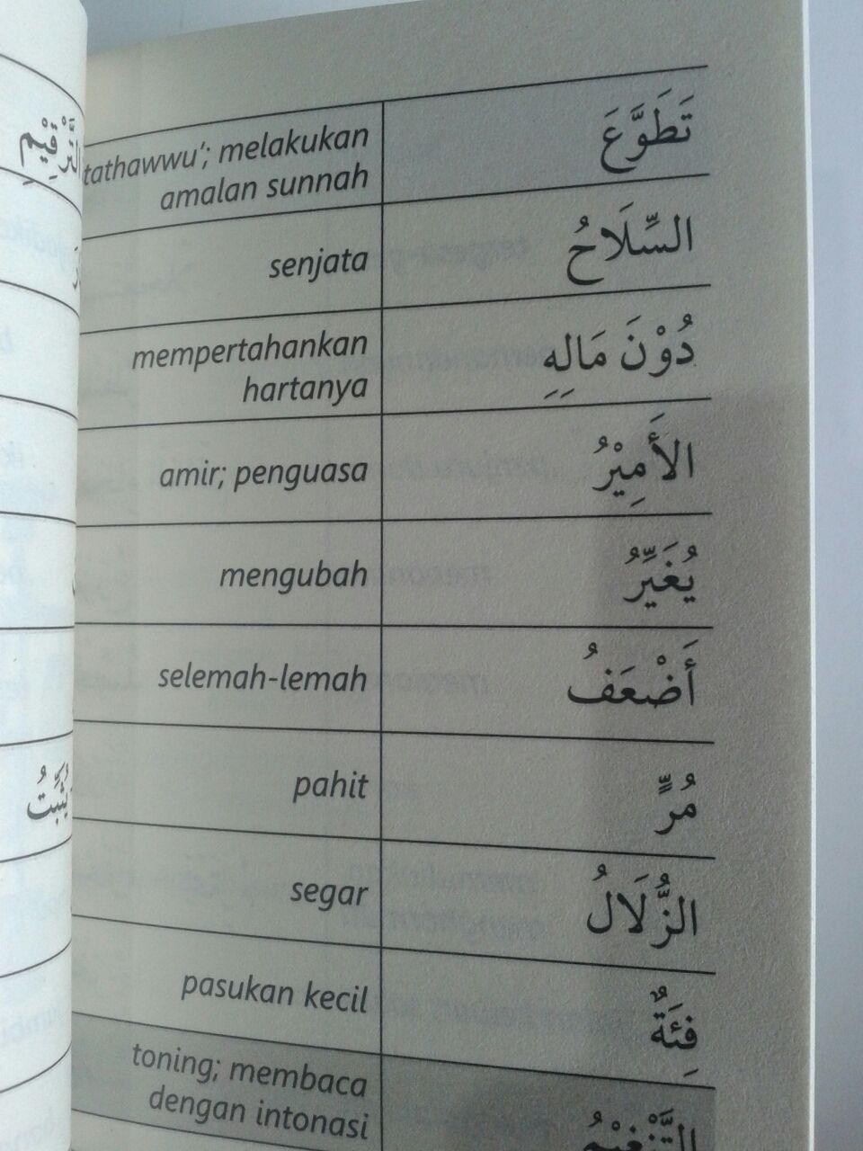 Buku Kamus Durusul Lughah Jilid 3-4 isi 3