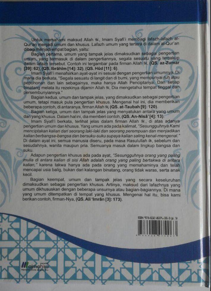 Buku Tafsir Imam Syafi'I Surat Al-Fatihah Sampai An-Nas 599.000 20% 479.200 Almahira Imam Asy-Syafi'i cover