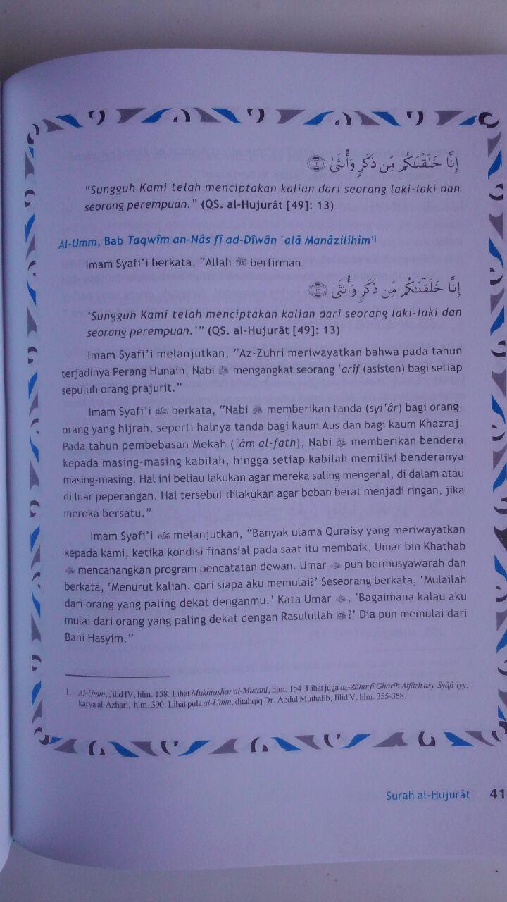 Buku Tafsir Imam Syafi'I Surat Al-Fatihah Sampai An-Nas 599.000 20% 479.200 Almahira Imam Asy-Syafi'i isi 3