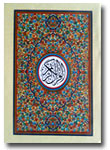 Al-Qur'an-Impor-Per-Juz-Tan