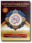 Al-Qur'an-Mushaf-Tajwid-Ter