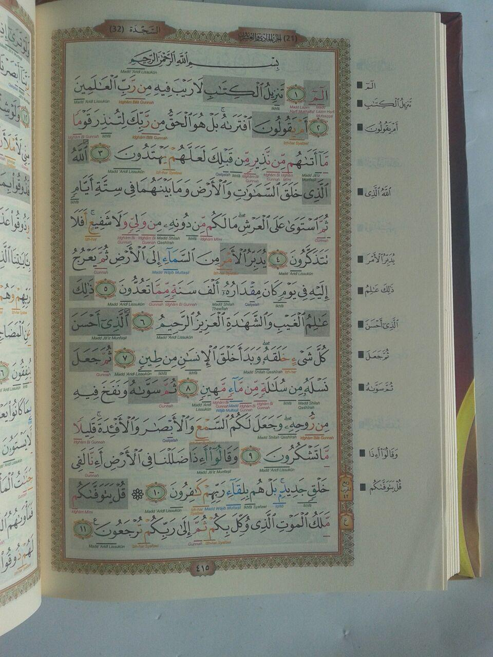 Al-Qur'an Mushaf Tajwid Terlengkap dan Hafalan isi 3