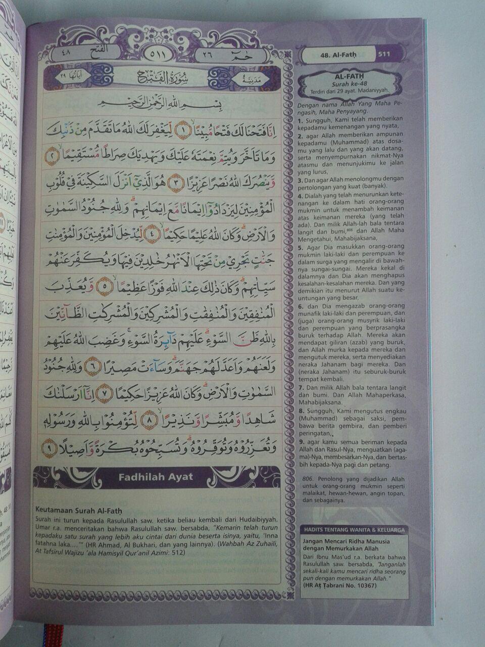 Al-Qur'an Tajwid Azalia Ukuran A5 Sampul Bludru isi 2