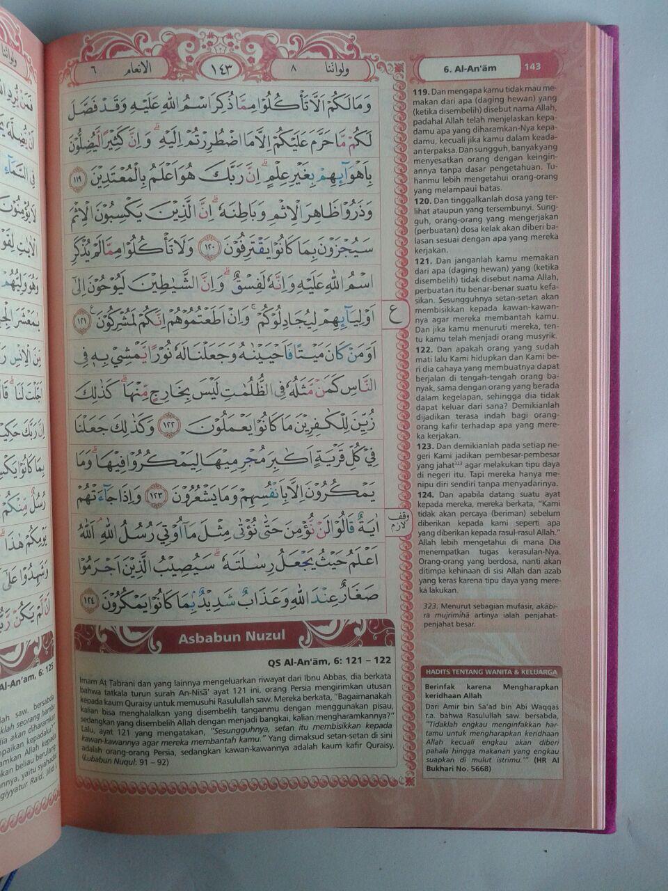 Al-Qur'an Tajwid Azalia Ukuran A5 Sampul Bludru isiAl-Qur'an Tajwid Azalia Ukuran A5 Sampul Bludru isi