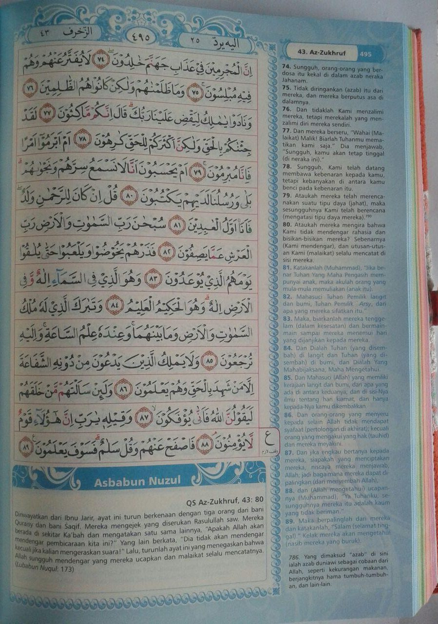 Al-Qur'an Tajwid Azalia Ukuran A5 Sampul Suede Hishna isi 2