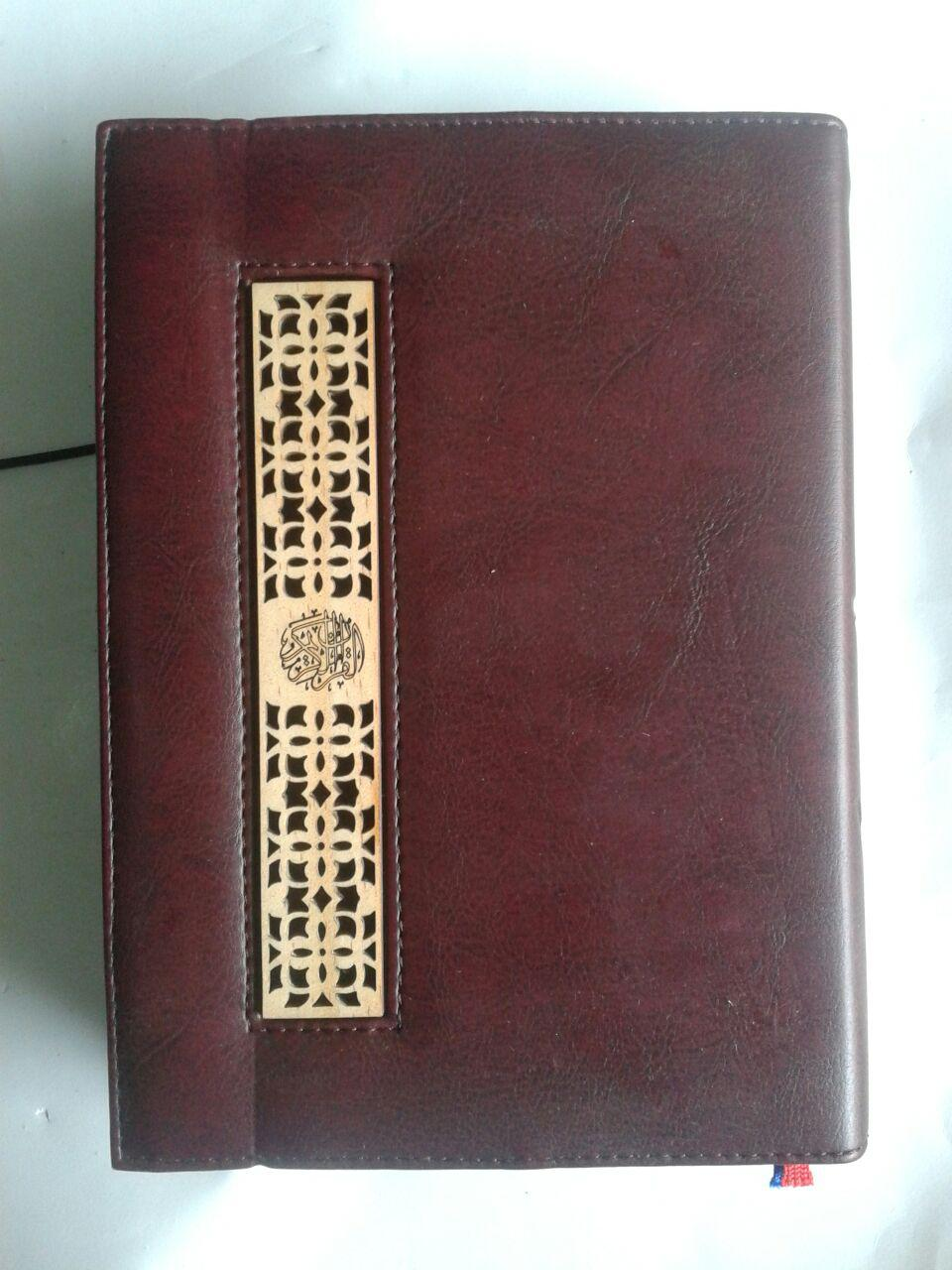 Al-Qur'an Tajwid Bukhara Ukuran A5 Sampul Agenda Tali cover