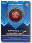 Al-Qur'an-Terjemah-Perkata-