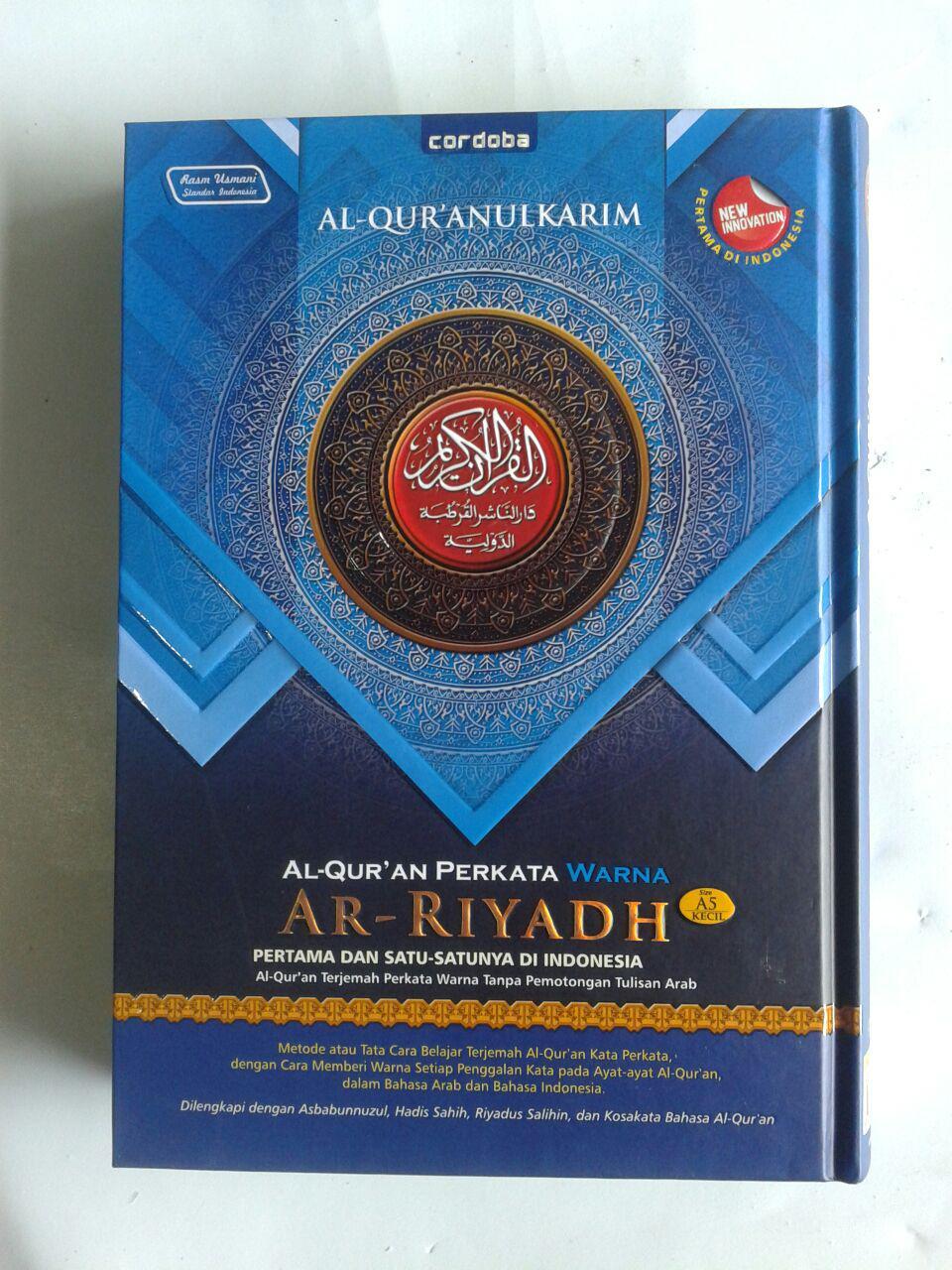 Al-Qur'an Terjemah Perkata Warna Ar-Riyadh Ukuran A5 cover