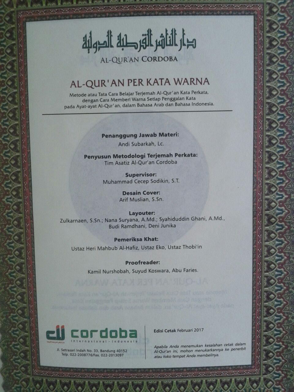 Al-Qur'an Terjemah Perkata Warna Ar-Riyadh Ukuran A5 isi 3
