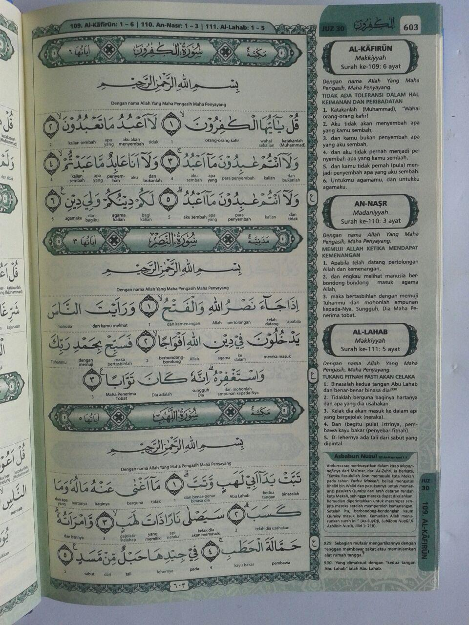 Al-Qur'an Terjemah Perkata Warna Ar-Riyadh Ukuran A5 isi