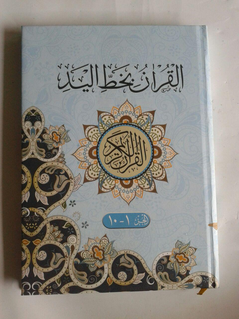 Al-Qur'an Tulis Metode Follow The Line 1 Set 3 Jilid cover 2