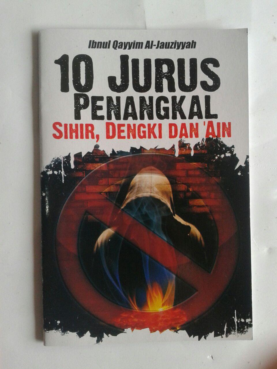 Buku 10 Jurus Penangkal Sihir Dengki Dan Ain cover 2