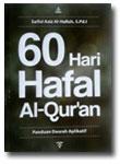 Buku-60-Hari-Hafal-Al-Qur'a