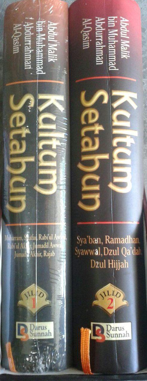 Buku Kultum Setahun 1 Set 2 Jilid cover 2