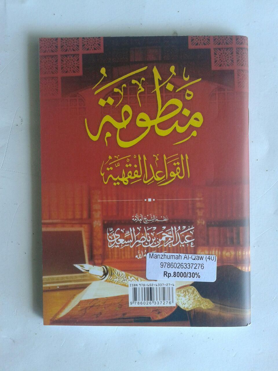 Buku Saku Manzhumah Al-Qawaid Al-Fiqhiyyah As-Sa'diy cover