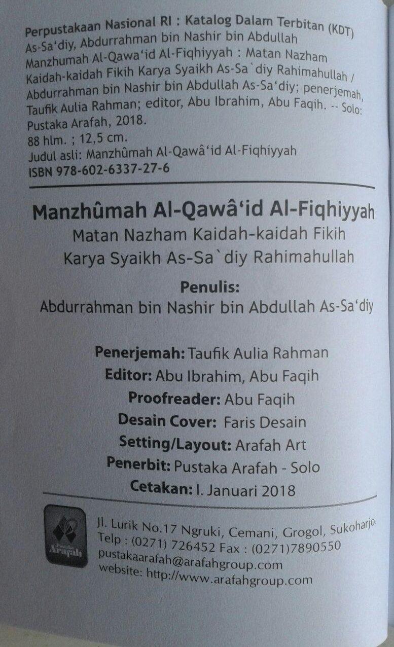 Buku Saku Manzhumah Al-Qawaid Al-Fiqhiyyah As-Sa'diy isi 3