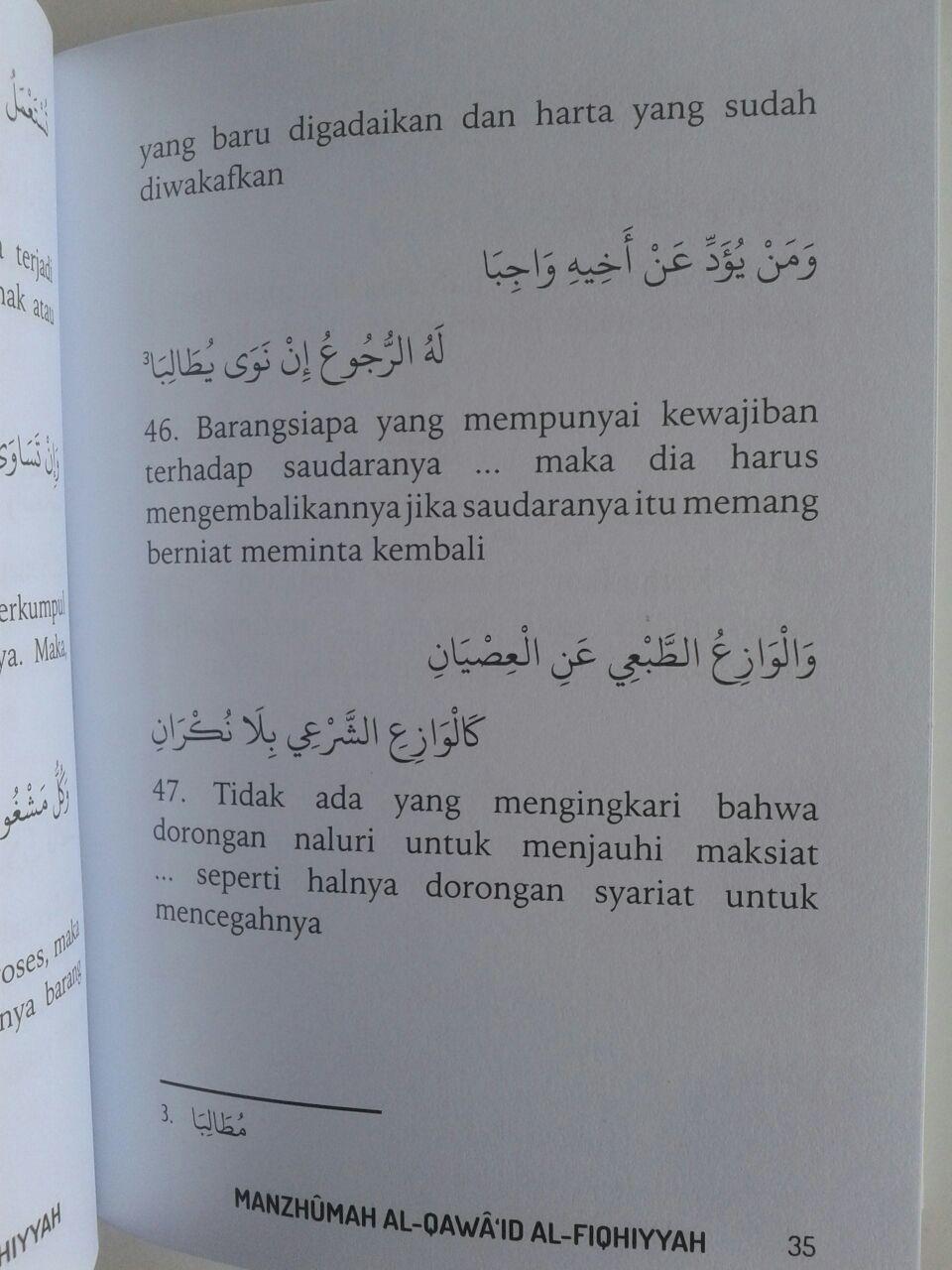 Buku Saku Manzhumah Al-Qawaid Al-Fiqhiyyah As-Sa'diy isi 4