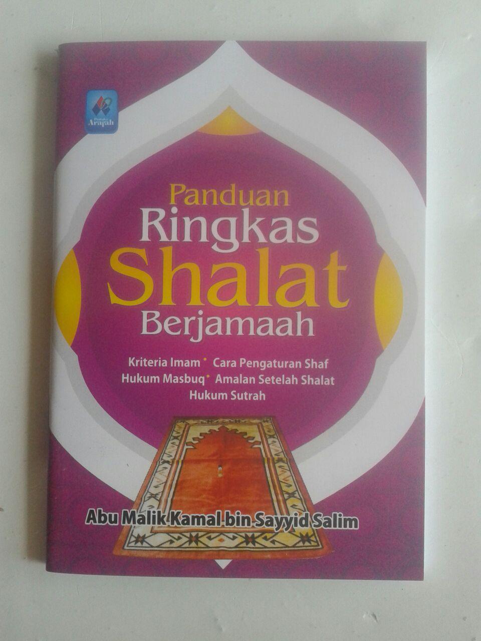Buku Saku Panduan Ringkas Shalat Berjamaah cover 2