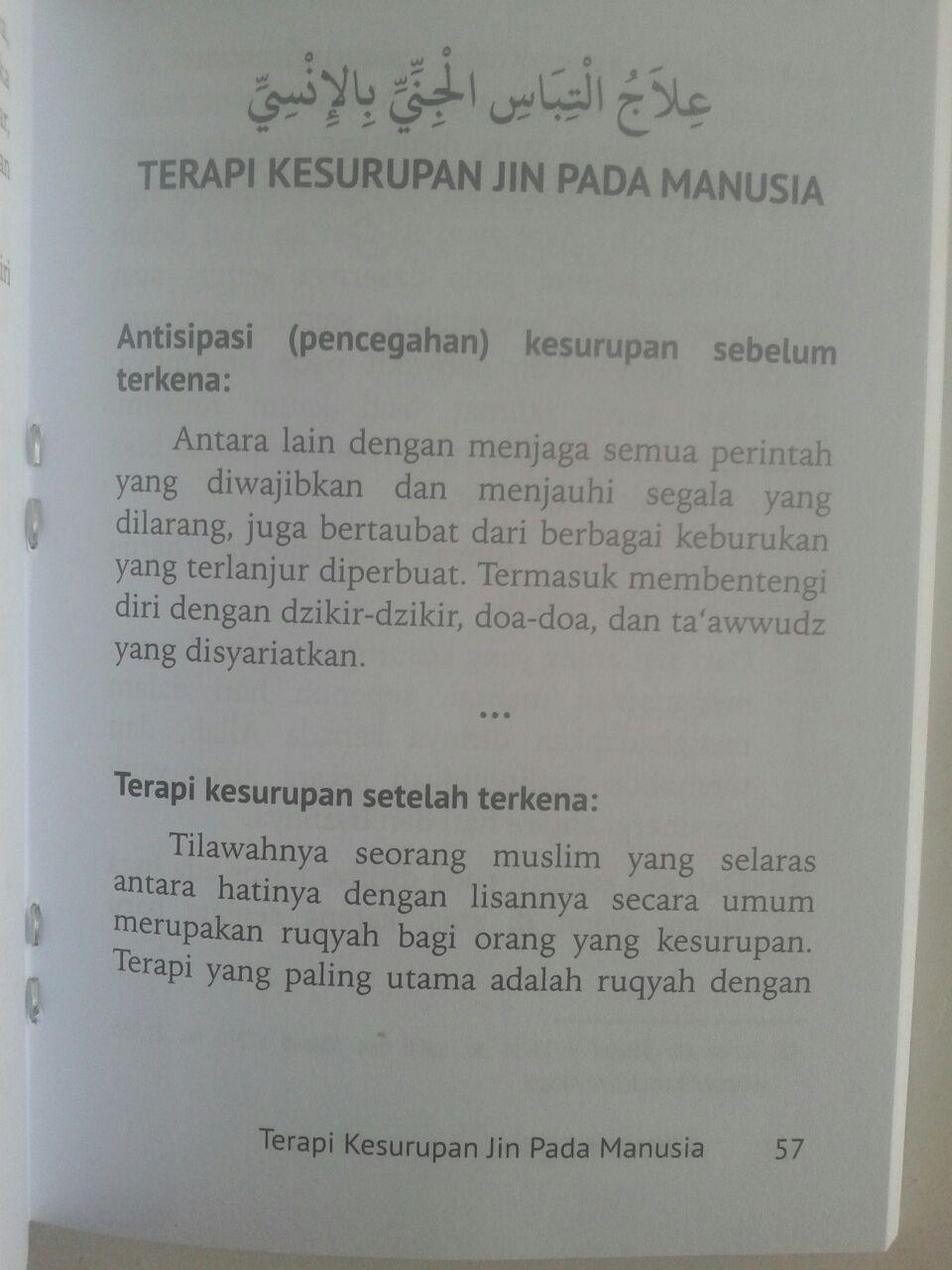 Buku Saku Terapi Ruqyah Menurut Al-Qur'an Dan As-Sunnah isi