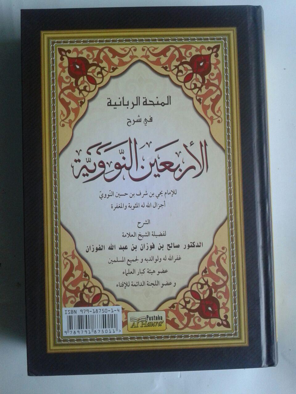 Buku Syarah Arbain An-Nawawiyah Mendulang Faedah Ilmiyah cover