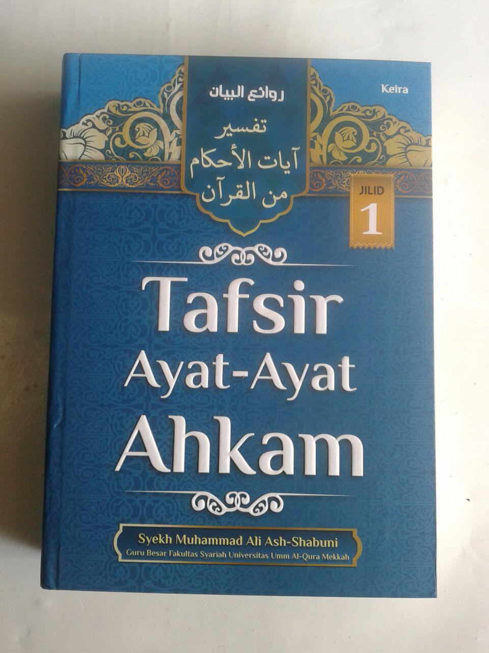 Buku Tafsir Ayat-Ayat Ahkam Jilid 1 cover 2